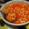 Jesus Love You Soup
